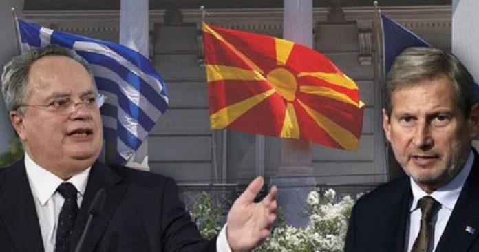 Διπλωματική επίθεση από Σκόπια με την