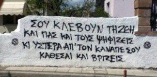 Που διαφέρει η ελληνική κρίση από την κρίση στη Δύση, Γιώργος Κοντογιώργης