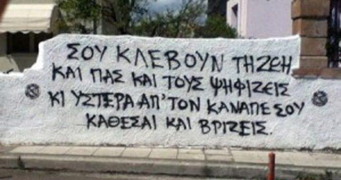 Που διαφέρει η ελληνική από την κρίση στη Δύση, Γιώργος Κοντογιώργης