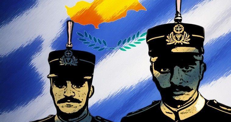 Ένοπλες Δυνάμεις και εθνομηδενισμός, Παναγιώτης Ήφαιστος