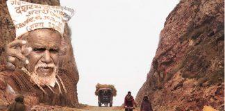 Ο άνθρωπος που έσκαψε μόνος ένα ολόκληρο βουνό