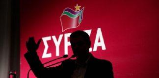 ΣΥΡΙΖΑ: Δεν υπάρχει δημοσιονομικό κενό