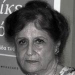 Μαρία Νεγρεπόντη-Δελιβάνη