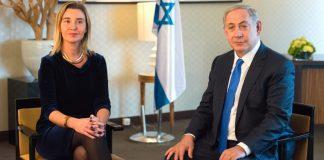 Στήριξη Ευρωπαϊκής Ένωσης στο Ισραήλ για τις χθεσινές επιθέσεις
