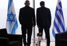 Εμείς και το Ισραήλ: Συμπόρευση εν μέρει, ταύτιση καθόλου, Γιώργος Καραμπελιάς