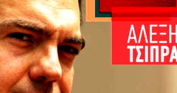 ΣΥΡΙΖΑ: Ακόμα ένα σχέδιο εξωστρέφειας, Νεφέλη Λυγερού