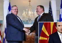 """Μονόδρομος η """"Μακεδονία του Ίλιντεν"""" επιμένει ο Ζάεφ, Νεφέλη Λυγερού"""