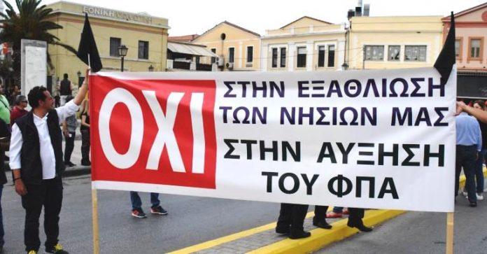 Μετεξεταστέα η κυβέρνηση Τσίπρα στη νησιωτική πολιτική, Δημήτρης Σκουτέρης