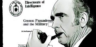 Η σχέση του Ανδρέα Παπανδρέου με τον Στρατό: Μια απόρρητη θετική αποτίμηση της CIA, το 1983, Θεόδωρος Καρυώτης