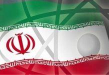 """Γαλλία, Αγγλία, Γερμανία: Όχι στην """"μέγιστη πίεση"""" κατά του Ιράν"""