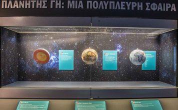 """Γιατί το Μουσείο Γουλανδρή είναι """"σεισμογενές"""";"""