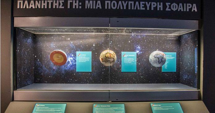 Γιατί το Μουσείο Γουλανδρή είναι