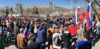 Διαδηλώσεις κατά του Πούτιν σχεδιάζει η αντιπολίτευση
