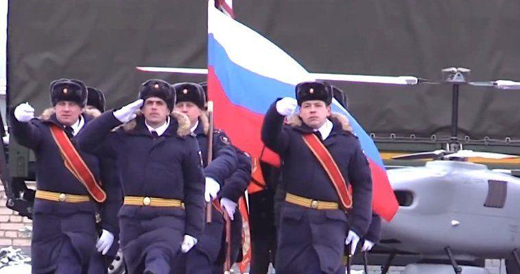Ρωσική ψύχωση με ασφάλεια - ιστορία και γεωγραφία