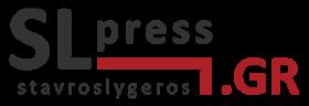 slpress.gr Stavros Lygeros