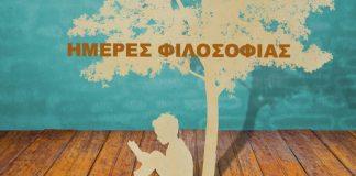 """""""Θα επιστρέψω μαζί με την αλήθεια""""..., Μάκης Ανδρονόπουλος"""