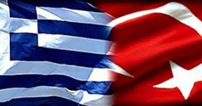 Νέοι κρίκοι έντασης στο ελληνοτουρκικό μέτωπο, Νεφέλη Λυγερού