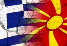 """Η """"Μακεδονία του Ίλιντεν"""" και η επικίνδυνη άγνοια των Τσίπρα-Κοτζιά, Σταύρος Λυγερός"""