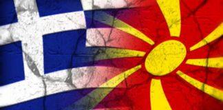 Μακεδονικό: Αποδόμηση της κυβερνητικής προπαγάνδας σημείο προς σημείο, Σταύρος Λυγερός