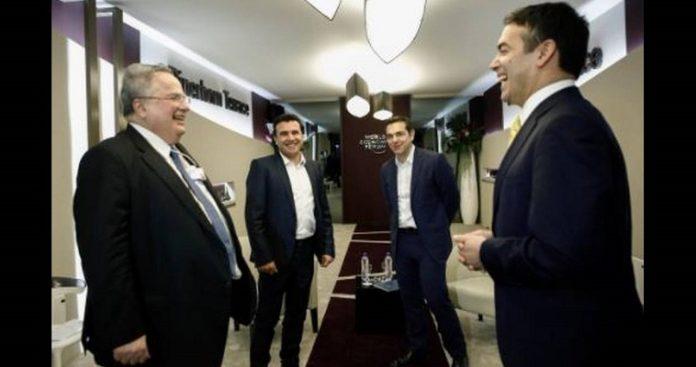 Σε ακτίνα συμφωνίας Αθήνα-Σκόπια - Η μπάλα σε Τσίπρα και Ζάεφ, Σταύρος Λυγερός