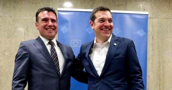 Τσίπρας και Ζάεφ καλούνται να γεφυρώσουν το χάσμα, Νεφέλη Λυγερού