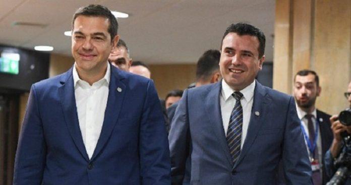 Κυοφορείται συνάντηση Τσίπρα-Ζάεφ για την εφαρμογή των
