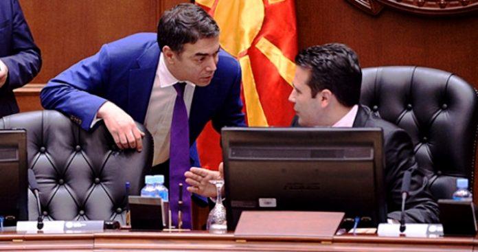 Οι ακροβασίες Ζάεφ και Ντιμιτρόφ, Νεφέλη Λυγερού