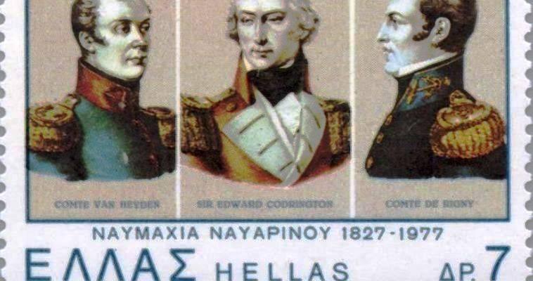 Κύριοι, δυστυχώς... ετεροπροσδιορισθήκαμε, Αντώνης Παπαγιαννίδης