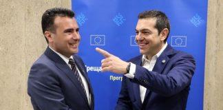 Γιατί το Βελιγράδι δεν έχει χαιρετίσει τη Συμφωνία των Πρεσπών, Κώστας Ράπτης