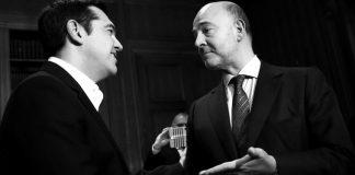 """""""Τετραγωνισμός του κύκλου"""" η ανάκαμψη της οικονομίας, Κωνσταντίνος Μπίτσιος"""