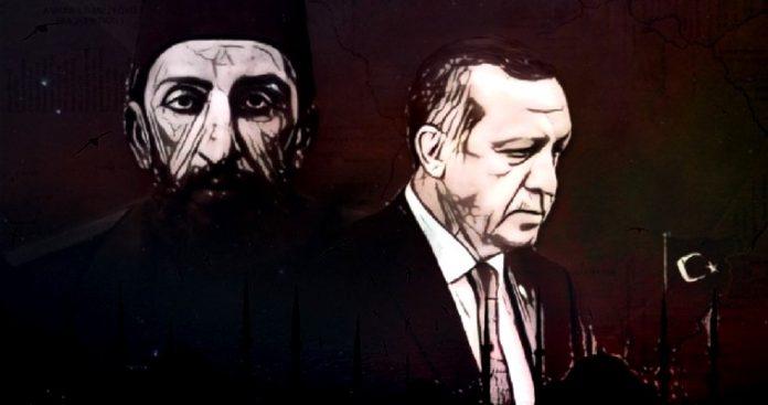 Αμντουλχαμίτ και Νεότουρκοι οι αναφορές του καθεστώτος Ερντογάν, Βλάσης Αγτζίδης