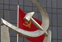 Το ΚΚΕ καταδικάζει την ανατροπή Μοράλες