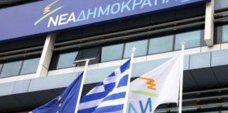 ΣΥΡΙΖΑ: Η Νέα Δημοκρατία δεν τηρεί ούτε τα προσχήματα