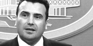 Η θολή αναρρίχηση του Ζόραν Ζάεφ στην εξουσία, Νεφέλη Λυγερού