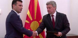 Όμηρος της συμμετοχής στο δημοψήφισμα ο Ζάεφ, slpress
