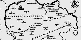 """Τα Σκόπια εγγράφουν υποθήκες για τη """"νότια Μακεδονία"""", Κώστας Γρίβας"""