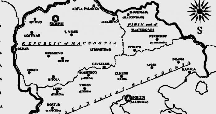 Τα Σκόπια εγγράφουν υποθήκες για τη