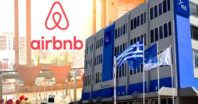 Η δεξιά πολυκατοικία στο … airbnb, Μάκης Ανδρονόπουλος