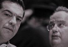 Η Συμφωνία των Πρεσπών και οι φαντασιώσεις για ισχυρή Ελλάδα, Παναγιώτης Ήφαιστος