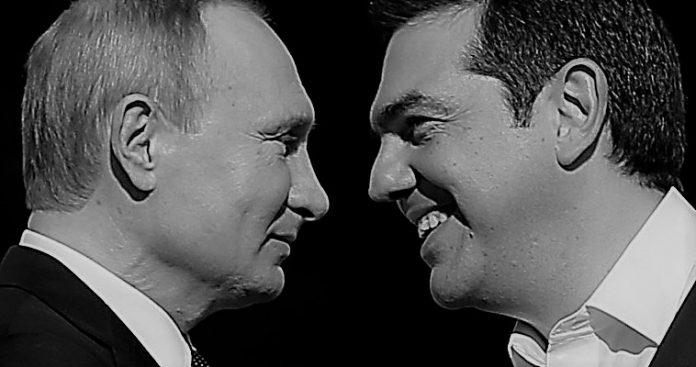 Οι ελληνορωσικές σχέσεις και το σύνδρομο της εξάρτησης, Κώστας Γρίβας