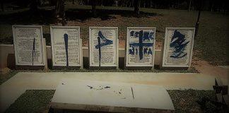 «Πεζοδρομιακές γραφικότητες», Βίκτωρ Ελιέζερ