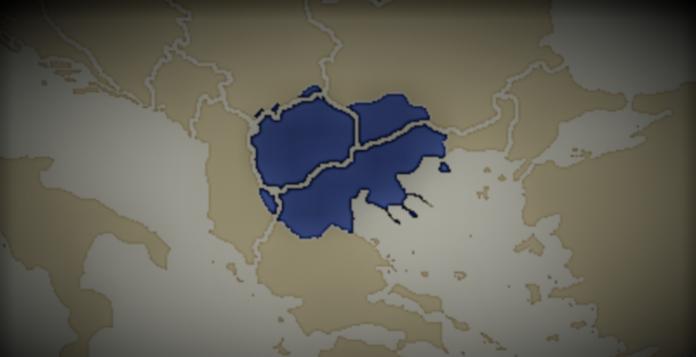 Πως φτάσαμε στον σημερινό χάρτη της Μακεδονίας, Δημήτρης Κίτσος