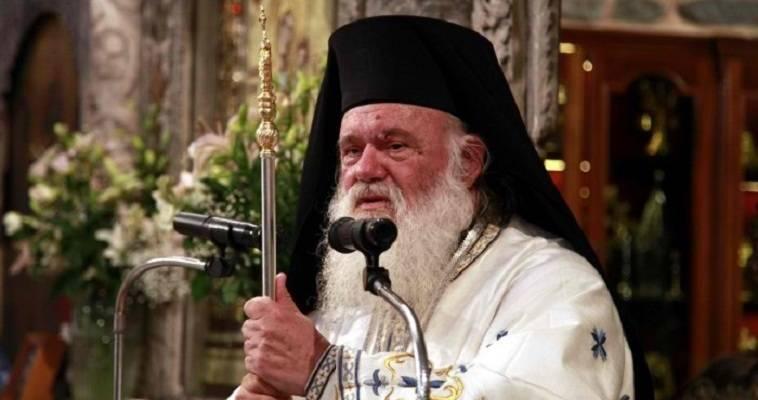 Στο Ωνάσειο για προγραμματισμένη εγχείρηση ο Αρχιεπίσκοπος Ιερώνυμος