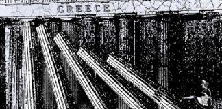 Από το έθνος του κράτους στο έθνος της κοινωνίας, Γιώργος Κοντογιώργης