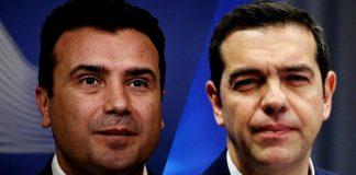 Η πολιτική νίκη του Ζάεφ, ο εκλογικός θάνατος του Τσίπρα, Νεφέλη Λυγερού