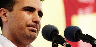 Τα περιθώρια στενεύουν ανησυχητικά για τον Ζάεφ, Νεφέλη Λυγερού