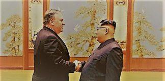 Ο Κιμ Γιονγκ Ουν παραμένει στη λίστα δολοφονιών της CIA