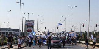 Συγκεντρώσεις αντιεξουσιαστών και ακροδεξιών στην Θεσσαλονίκη