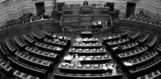Η Δημοκρατία της Βόρειας Αφρικής, της Δυτικής Τουρκίας και της Ανατολικής Ιταλίας ποτέ δεν πεθαίνει, Κώστας Λεϊμονής