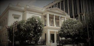 Τα επίχειρα της ελληνικής πολιτικής ελαφρότητας, Γιώργο Παπασίμος